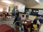"""تعليم أسوان تنفذ تدريبا لتأهيل الشباب لسوق العمل ضمن مبادرة """"طور ذاتك"""""""