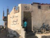 نجاح طلبة وخريجين في تحويل منزل مهجور لمنارة ترفيه للأطفال بشمال سيناء.. صور