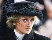 لقطات من عمر فات.. الذكرى الــ24 لرحيل ساحرة القلوب الأميرة ديانا