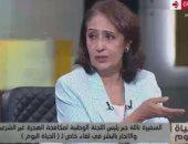 السفيرة نائلة جبر: الدولة جادة في مكافحة الهجرة غير الشرعية والاتجار بالبشر