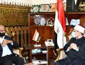 وزارة الأوقاف تعلن عن تدريب 21 إماما وواعظة سودانية فى تفنيد الفكر المتطرف