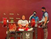 دورة الألعاب البارالمبية.. خطاب وحداد يؤازران أمانى دسوقى بعد فقدان البرونزية