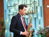 """السفير الكورى بالقاهرة يعزف """"3 دقات"""" فى """"معكم منى الشاذلى"""".. الأربعاء"""