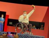 نتائج البعثة المصرية فى دورة الألعاب البارالمبية بطوكيو اليوم الأحد