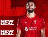 ليفربول يوقع عقد طويل الأمد مع المدافع ناثانيال فيليبس رسميا