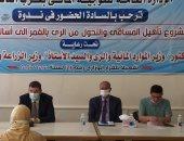 حوار مفتوح مع المزارعين بالإسكندرية حول تأهيل المساقى والرى الحديث