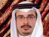 البحرين تستهدف الحياد الكربونى الصفرى بحلول 2060