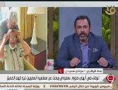 الوفاء في أبهى صوره.. سعودي يبحث عن معلميه المصريين: أنجزوا شي جميل في حياتنا
