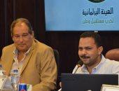 أشرف رشاد يجتمع بالهيئة البرلمانية لحزب مستقبل وطن