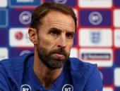 ساوثجيت: سعيد بثبات مستوى منتخب إنجلترا في تصفيات كأس العالم