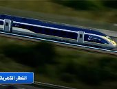 "CNN تبرز مشروع القطار الكهربائى بمصر.. وتصفه بـ ""قناة سويس على قضبان"""