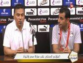 البدري: نحاول ضم صلاح والننى قبل لقاء الجابون.. ومتفهمون موقف مصطفى محمد