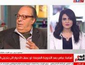رسالة مؤثرة من الفنان أسامة عباس إلى الجمهور.. مش عايزكم تزعلوا منى (فيديو)