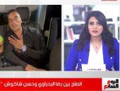 القصة الكاملة للصلح بين شاكوش والبحراوى واعتذارهما للجمهور.. فيديو