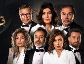 "مواعيد عرض مسلسل ""قيد عائلى"" على قناتى CBC وCBC دراما"
