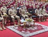 """على أرض مصر وبمشاركة 21دولة.. شاهد انطلاق التدريب المشترك """"النجم الساطع 2021"""""""