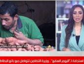 """استجابة لـ""""اليوم السابع"""".. وزيرة التضامن تتواصل مع بائع البطاطا الكفيف (فيديو)"""