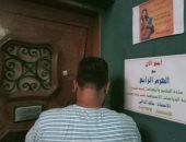 غلق 10 مراكز للدروس الخصوصية خلال حملة مكبرة بدمياط