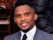صامويل إيتو يترشح لرئاسة الاتحاد الكاميروني لكرة القدم