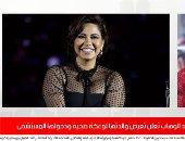 """ادعولها.. والدة المطربة شيرين عبد الوهاب تتعرض لوعكة صحية وتدخل المستشفى """"فيديو"""""""