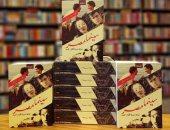 """كتاب """"سينما مصر"""" لـ محمود عبد الشكور يقدم تحليل لـ 50 فيلما مصريا"""