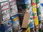 صحة الغربية تغلق 99 منشأة غذائية وتضبط 14 طن أطعمة فاسدة