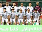 أهداف الخميس.. الجزائر تدمر جيبوتى بثمانية أهداف ورباعية إنجلترا بتصفيات كأس العالم
