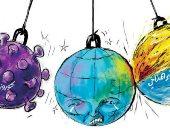 """كاريكاتير الشرق الأوسط: العالم يعيش بين مطرقة """"كورونا"""" وسندان"""" التغيير المناخي"""""""