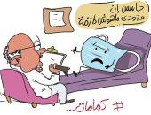 الكمامة تشكو للطبيب فى كاريكاتير اليوم السابع