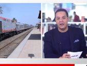 اعرف خطوات حجز قطارات السكة الحديد المكيفة والدرجة الثانية.. فيديو