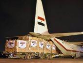 مصر ترسل مساعدات إنسانية عاجلة عبر جسر جوى لجمهورية السودان