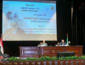 أكرم القصاص لطلاب جامعة القاهرة: معدلات النمو السكانى فى مصر 5 أضعاف العالمى