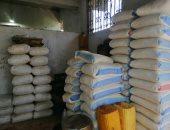 ضبط مضارب أرز غير مرخصة وأعشاب مجهولة المصدر في حملة تموينية بالدقهلية