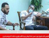 كواليس التحقيق مع حسن شاكوش ورضا البحراوي بنقابة الموسيقيين.. فيديو