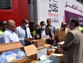 محافظ مطروح يتابع قافلة صندوق تحيا مصر لمساعدة الأسر الأولى بالرعاية.. صور وفيديو