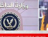 قتلوا ابنها بالسم.. سيدتان تقتلان طفلا لاختلافهما مع والدته في المنيا.. فيديو