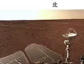 صورة بانورامية للمريخ من المستكشف الصينى احتفالا بيومه المائة على الكوكب الأحمر