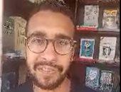حكاية أشهر تروسيكل لبيع الكتب بأسعار مخفضة للمواطنين فى كفر الشيخ ..لايف