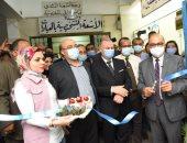 رئيس جامعة أسيوط يفتح مقر عيادات التأمين الصحى داخل المستشفى الجامعى لخدمة العاملين