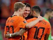 ديباي يقود هجوم منتخب هولندا ضد جبل طارق في تصفيات كأس العالم
