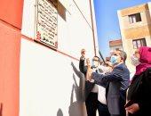 محافظ الغربية يفتتح مدرستين بكفر الزيات وقطور بتكلفة 8.7 مليون جنيه .. صور