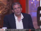 خالد يوسف: نجاحات الدولة لا يمكن إنكارها وهناك إنجاز فى العدالة الاجتماعية