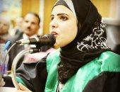 أستاذة جامعية بشمال سيناء تخصص للعام الخامس جائزة بقيمة 50 ألف جنيه للفتيات المتميزات فى الثانوية العامة