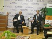 السفير منير زهران يتحدث عن الدبلوماسية المصرية فى نصف قرن
