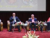 """نائب محافظ الدقهلية: """"حياة كريمة"""" تعيد رسم خريطة الدولة المصرية"""
