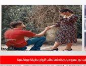 بطريقة رومانسية.. خطيب نور عمرو دياب يفاجئها بطلب الزواج (فيديو)