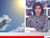 فيديو.. شديد الحرارة وأمطار ورياح.. اعرف تفاصيل حالة الطقس اليوم