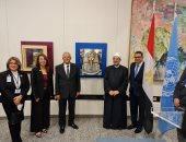وكيل الأمين العام للأمم المتحدة يشيد بالتجربة المصرية فى مواجهة الإرهاب