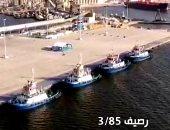 تدشين رصيف بحرى جديد بالإسكندرية بتكلفة 400 مليون جنيه
