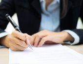 معلومة قانونية.. اعرف عقوبة التعدى على الموظف العام أثناء تأدية وظيفته